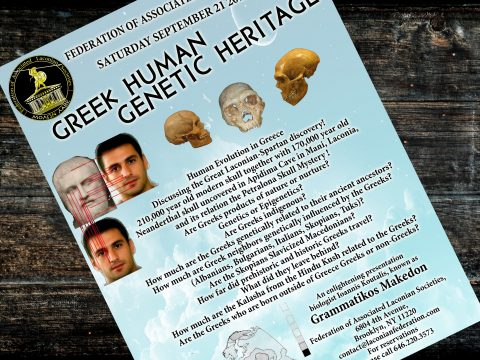 New Event: Greek Human Genetic Herritage